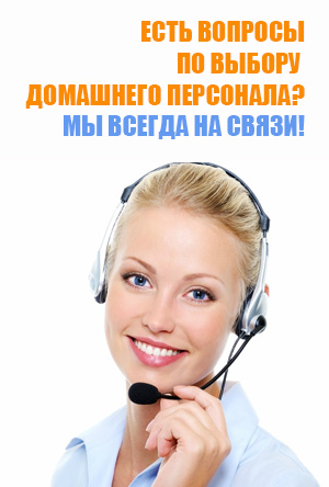ищу работу в москве медсестрой функциональной диагностики