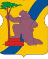 Поиск няни в районе Хорошёво-Мнёвники СЗАО. Работа и вакансии.