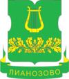 Поиск няни в районе Лианозово СВАО. Работа и вакансии.