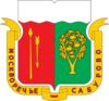 Поиск няни в районе Москворечье-Сабурово ЮАО. Работа и вакансии.