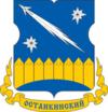 Поиск няни в районе Останкинский СВАО. Работа и вакансии.